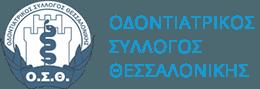Οδοντιατρικός Σύλλογος Θεσσαλονίκης logo